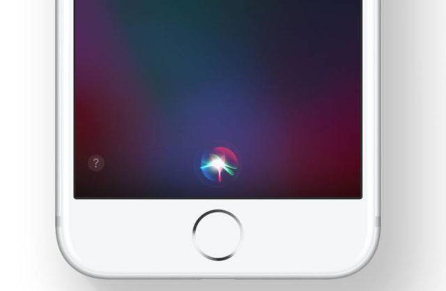SiriがWWDC 2018で新しいボイスを追加予定