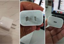 Apple社の2018年iPhone USB-C 充電器流出の可能性