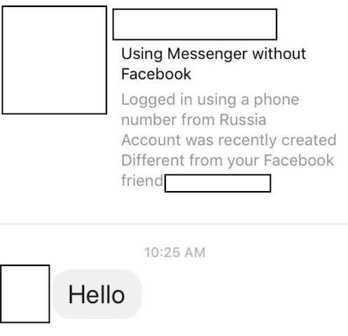Facebook Messenger、偽のアカウントからのDMにフラグを立てるテスト中