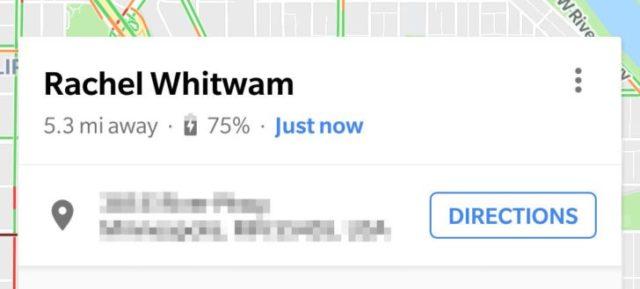 Googleマップの位置情報共有機能は今やバッテリーレベルまで表示