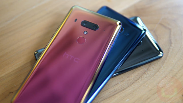HTC社が自社携帯電話の製造から撤退との噂