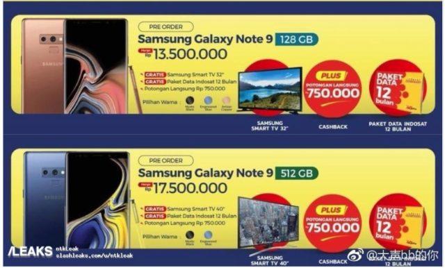 Samsung Galaxy Note 9の価格設定が流出したポスターで明らかになる