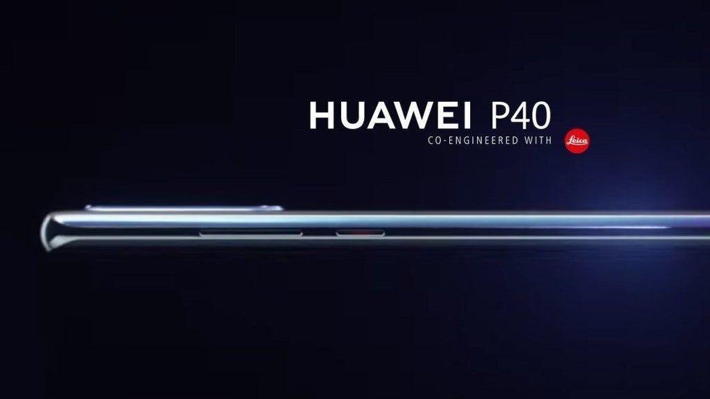 Huawei P40のレンダリング画像がリーク